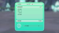 《宝可梦lets go》闪光精灵捕捉、进化、MEGA展示合辑4.NO.108-大舌头