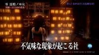零:濡鸦之巫女视频导图2