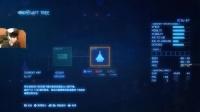 《皇牌空战7:未知空域》苏系全20关通关剧情流程18