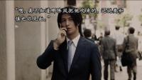 《428被封锁的涩谷》全剧情流程视频合集通常结局+真结局3.11:00-12:00(1)加纳