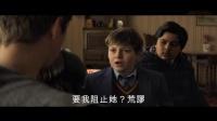 【游侠网】魔幻喜剧《权力神剑》最新中文预告