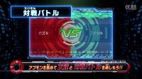 【游侠网】《数码宝贝宇宙:应用怪兽虚拟竞技场》完整版预告