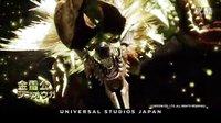 《怪物猎人X》斩龙降临大阪环球影城