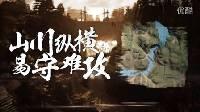 9.19 燃梦首测惊艳登场 地形视频引爆《战意》官网抢码热潮