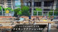 【游侠网】PS4《封印者》预告片