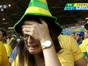 [眼泪]巴西大崩盘惊呆朱指导 小球迷看台痛哭