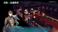 《幻想三国志5》12.支线--千里寻亲、破物、急速秒杀、黑暗正义、荒山剿匪、妙笔代书、着急小云