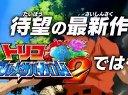 【PSP】『美食猎人:美食生存战2』PV