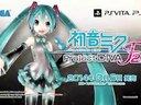 『初音ミク -Project DIVA- F 2nd』最新宣傳片 1129