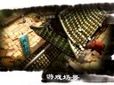 《侠客风云传》游戏宣传视频