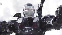 《战争机器4》多人预告