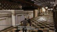 【混沌王】《最终幻想13:雷霆归来》详细攻略中文流程解说2(第一天:暗号)