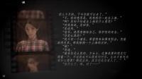 《隐形守护者》通关奖励+人物档案4.方敏