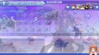 《异度之刃2》全剧情流程视频攻略98