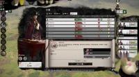 《全面战争:三国》DLC——命运分野简评