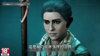【游侠网】育碧官方《刺客信条》系列故事导览