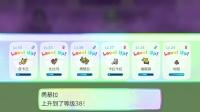 《精灵宝可梦Let's Go》中文全剧情通关流程攻略12.P12-紫苑市的镇魂塔与宝可梦之笛
