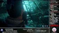《隐龙传:影踪》全流程视频 序章:复仇伊始