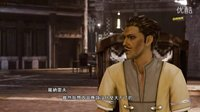 【混沌王】《最终幻想13:雷霆归来》详细攻略中文流程解说6(第二天终:再遇班尼拉)