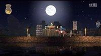 【风笑解说】《Kingdom》EP3-红月之殇!