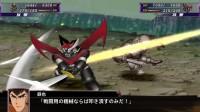 《超级机器人大战X》全机体技能招式战斗演示视频合集46.大魔神 全武装