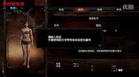 《龙之信条:黑暗觉者》PC版最高画质全流程实况第一期 主线1~6