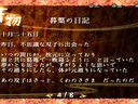 【深夜剧场】《九怨》全剧情解说04:融合