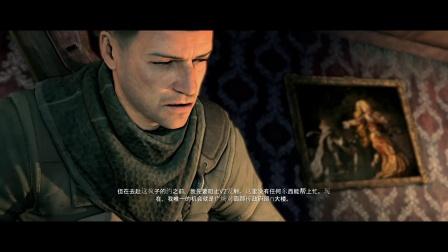 《狙击精英V2重制版》实况流程视频11.八。下