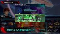 PS4《机动战士高达:极限对决爆发》入门版发售预告片