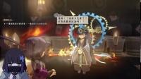 《天穗之咲稻姬》机械武神附心环剧情