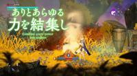 【游侠网】《失落史诗》抢先体验版发售纪念PV