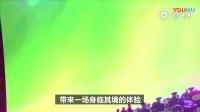 【游侠网】lol纪录片
