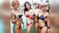 韩国美背小姐大赛 选手穿比基尼挤出赘肉