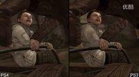 【游侠网】《暴雨》PS4/PS3画面对比