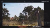 《猎杀对决》新手入门攻略视频 - 2.怪物解析+地图中文翻译