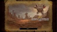 《魔兽争霸3重制版》额外战役实况视频1.杜隆塔尔的建立第一章:征服大地