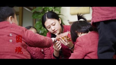 魔域《域见太和殿》系列宣传片第4集:匠心筑梦