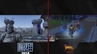 【游侠网】《魔兽争霸3重制版》过场动画对比2018年嘉年华