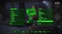 【肥虾】《辐射4》 中文全剧情 期4 庇护山丘/往上排列/失事飞机 实况视频流程攻略解说