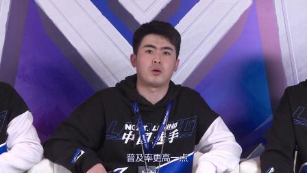NeXT梦幻西游冠军专访,偶像天团背后故事首曝!