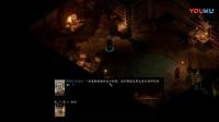 《永恒之柱2》奥特哈之路谜题选择视频分享