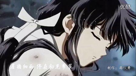 【华语MAD】风起天阑——桔梗吧