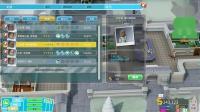 《双点医院DLC:大脚丫》新地图全三星实况8.罗克福尔堡2