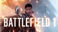 【战地1】Battlefield 1  这才是男人的浪漫  15分钟官方试玩!