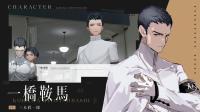 【游侠网】《罪恶王权》首支预告片