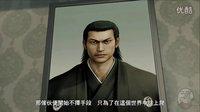 【Quin】如龙:极 初体验直播03