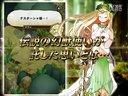 《驭龙者RPG》最新宣传视频