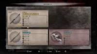 《月风魔传不朽之月》全流程游玩实况第一关-骨龙
