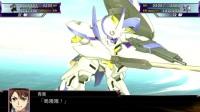 《超级机器人大战X》游戏视频解说攻略合集第27话 命中注定的对手