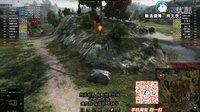 坦克世界9.14拎大侠解说 E25 野战实用参考 黑暗沼泽